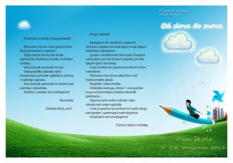pozivnica 2012_prva