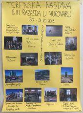 vukovar 2018 izlozba u holu (1)